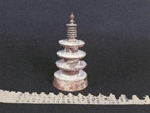 Wooden pagoda and printed prayer of the Empress Shotoku, A.D. 770