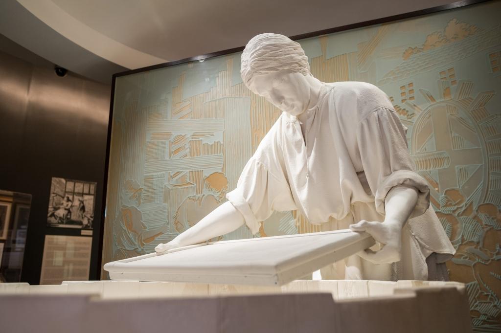 Robert C. Williams  Museum of Papermaking